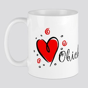"""I Love You"" [Bulgarian] Mug"